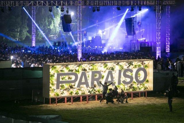 Paraíso Festival confirma nuevos artistas en su cartel 2019